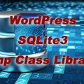 WordPress ショートコードで SQLiteを操作